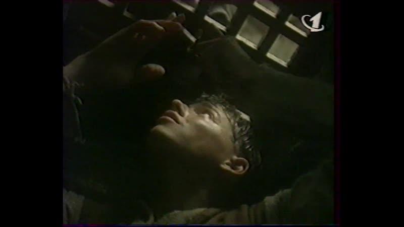 Леди - ястреб (1985) [Перевод ОРТ - Первый канал] TV-VHS-ENDING