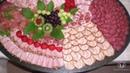 КРАСОТА праздничный стол / красивая нарезка / быстро / красиво / вкусно