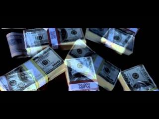 Waka Flocka Flame ft. Chaz Gotti - The Man