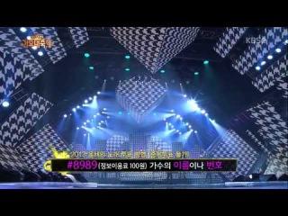 [720p] 131227 KBS Gayo Daechukje 2013 - Full Part 2/2