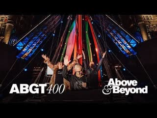 ABOVE & BEYOND Group Therapy 400 Live On The River Thames, London (Official Set) #ABGT400