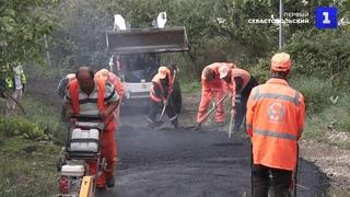 Обязали: в Инкермане начали строить дорогу к дому ветерана войны