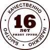 РИЭЛТ ГРУПП