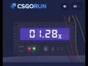 1 Создал сайт аналог csgorun ! Как создать сайт аналог csgorun В 2020 году