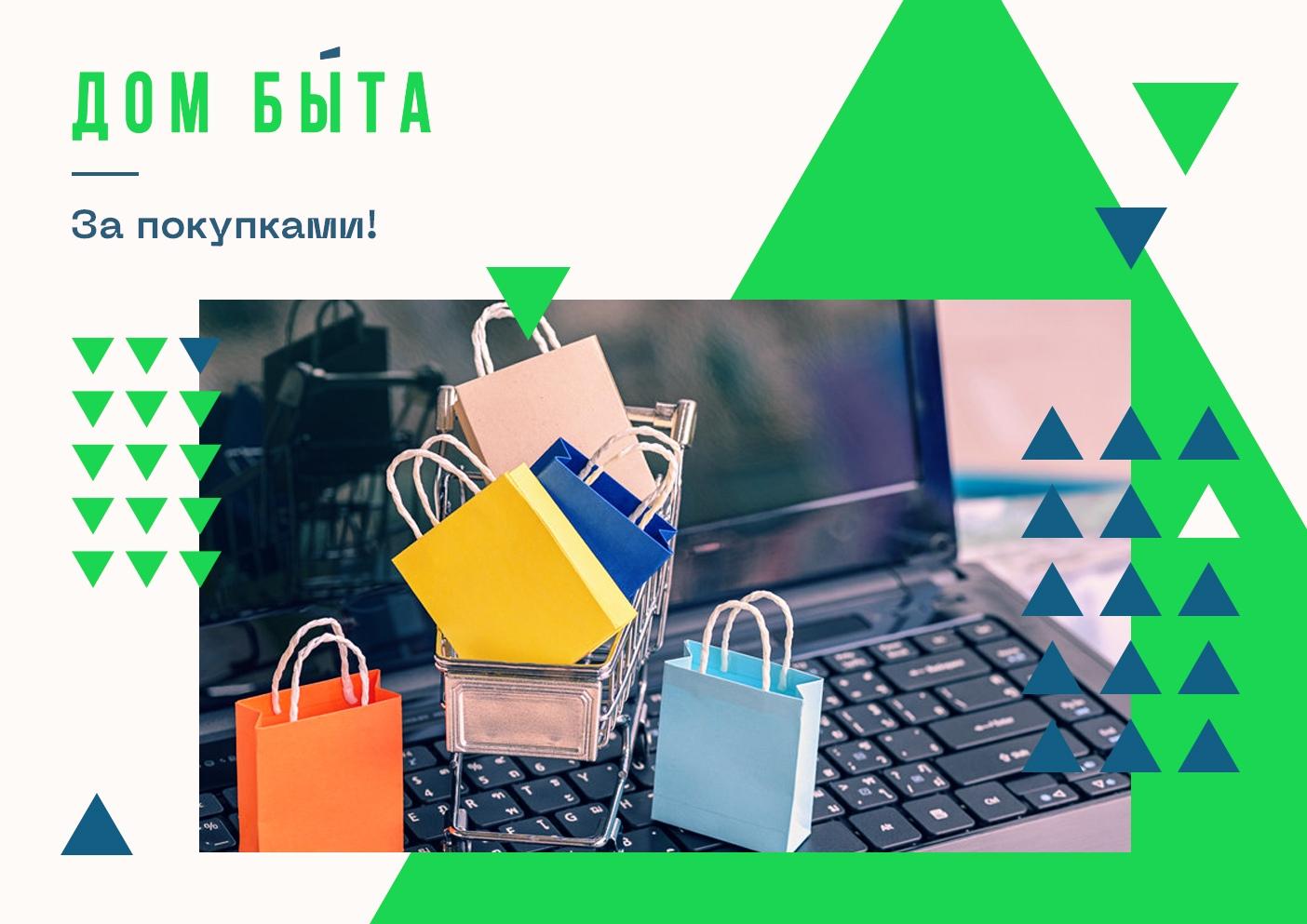 Кулинария «Гурман» - Вконтакте