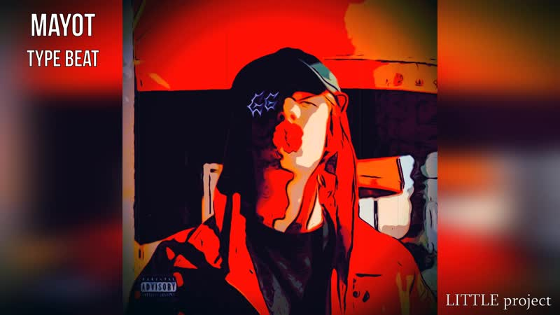 FREE MAYOT x LOVV66 x SEEMEE Type Beat 2020 Trap Instrumental Buffy prod LITTLE project
