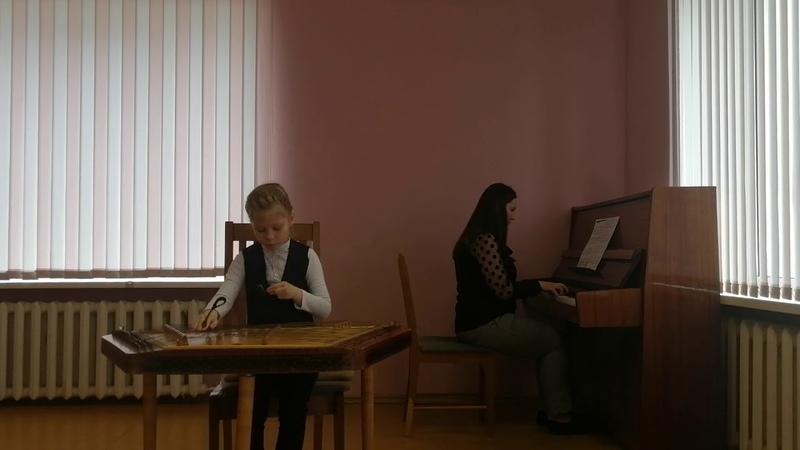 Зелепужина Божена Александровна 8 лет Обр Ю Бовбель Веселые гуси