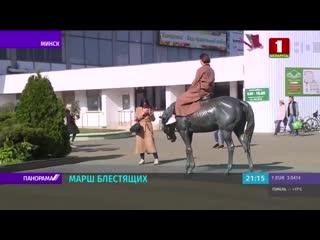 Как прошёл женский Блестящий марш в Минске