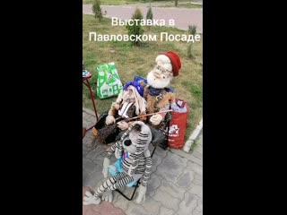 Выставка мастеров в Павловском Посаде
