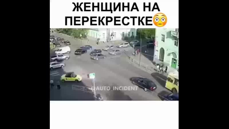неопределившийся водитель
