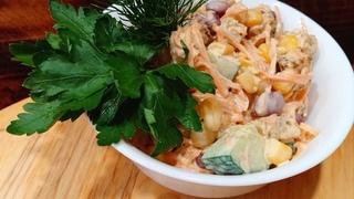 Самый вкусный салат с фасолью и со сладкой кукурузой.  Tasty Salad with bean and sweet corn