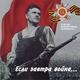 Детский хор СССР - Мы рождены, чтоб сказку сделать былью 1922 г