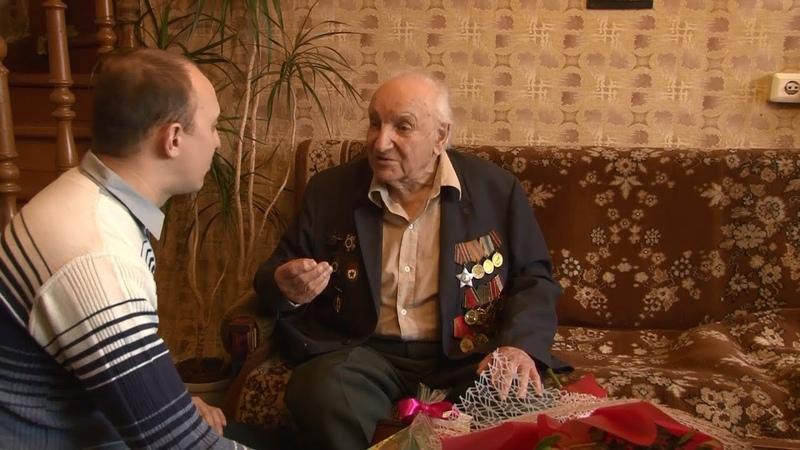 95 лет ветерану Великой Отечественной войны, пинчанину Владимиру Николаевичу Пигулевскому