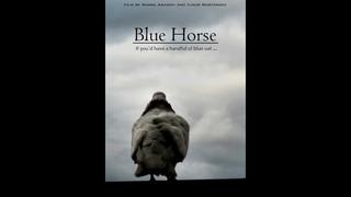 Синий Конь/ Blue Horse