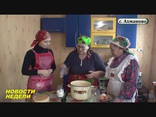 """Рубрика """"Секреты кулинарии"""" ( г. д.Ахманово)"""