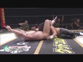 Danshoku Dino (c) vs. Daisuke Sasaki (DDT - Ryogoku Peter Pan 2018 ~ Fall Wrestling Culture Festival)