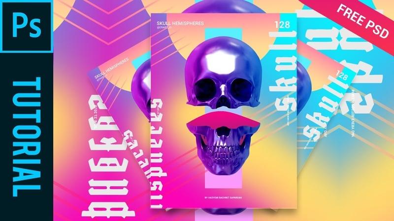 Skull Hemispheres ala Magdiel Lopez Tutorial Photoshop CC 2019