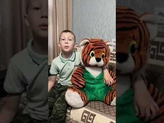 Мясников Вова 3 В класс День Тигра