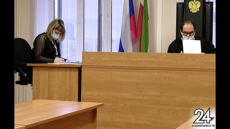 В Альметьевске судили женщину которая в ссоре ударила ножом возлюбленного