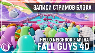 Hello Neighbor 2 Beta | Fall Guys | Tricky Towers | Golf it