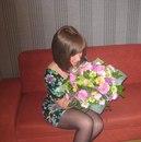Фотоальбом Юлии Ханталиной