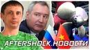 ЕСПЧ пришел к заключению, что Россия обязана Нефти и газа в ВВП России AfterShock.Новости