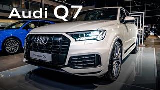 Audi Q7 2020 3-х рядный лидер!