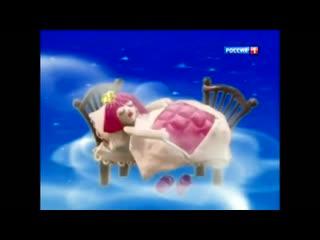 """""""Спят усталые игрушки"""" — Спокойной ночи, малыши!"""