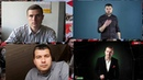 Марат Минский, Евгений Бычковский, Павел Спирин, Владимир Цыганович