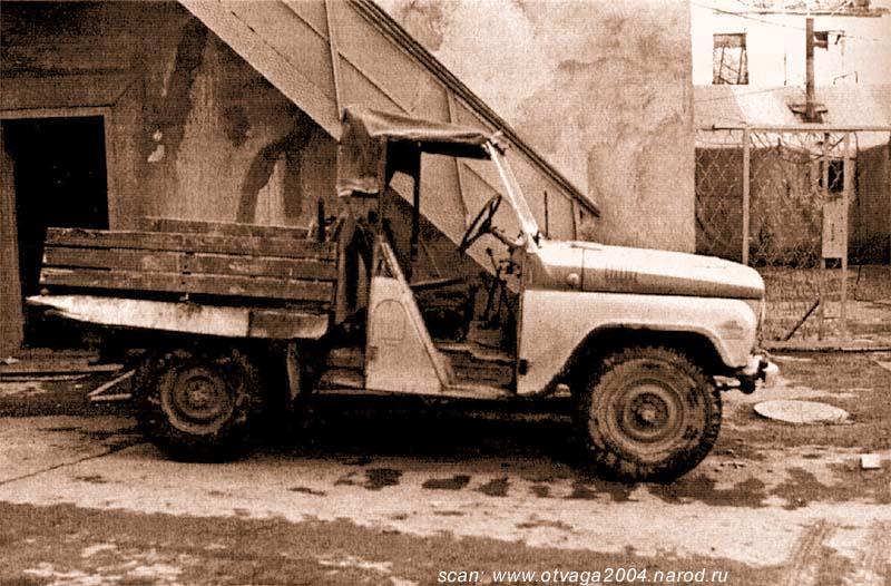 УАЗ-469, переделанный в грузовичок Вологодским УВД. Чечня, май 2002 года