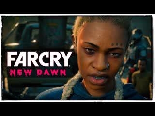 TheBrainDit НАПАДЕНИЕ ЗЛЫХ СЕСТЕР НА БАЗУ ● Far Cry New Dawn