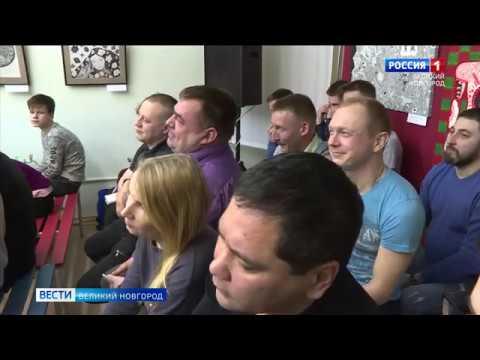ГТРК СЛАВИЯ Вести. Великий Новгород 19.02.20 (Вечерний выпуск)