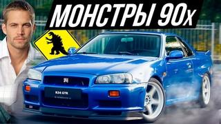 Самый дорогой Nissan: Skyline из Форсаж и NFS #ДорогоБогато №104   Одержимые Ниссан Скайлайн GTR R34