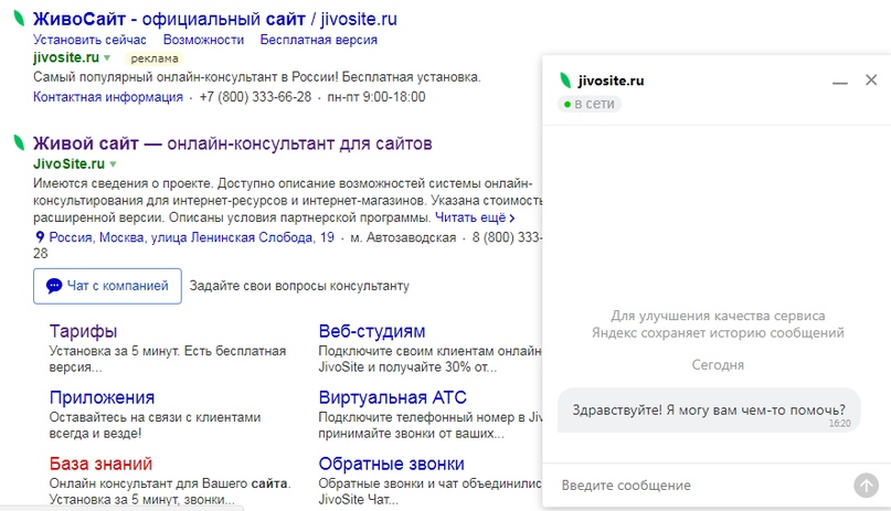 Яндекс онлайн работа к торговля на форекс на каналах