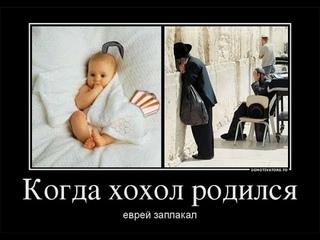 Прикол про русского, хохла и украинца.мп4
