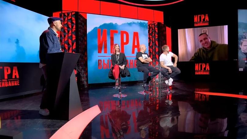 На ТНТ выходит сериал о жестком реалити-шоу, изображение №2