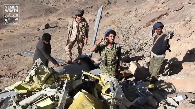 حطام الطائرة المقاتلة CH 4 والتي تم استهدافها في أجواء محافظة الجوف الأسبوع الماضي 16 01 2020