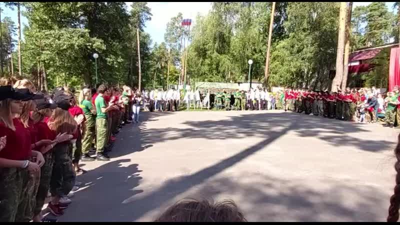 Показательное выступление группы специального караула ВПК Арсенал в военно-патриотическом лагере Отечество