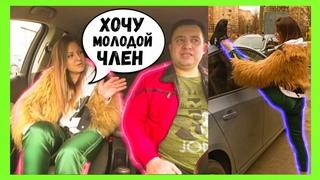 Девушка РАЗДВИНУЛА ноги на ПЕРВОМ Свидании! /Знакомства в ИНТЕРНЕТЕ