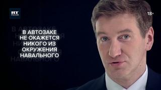 Красовский в преддверии митингов 21 апреля 2021