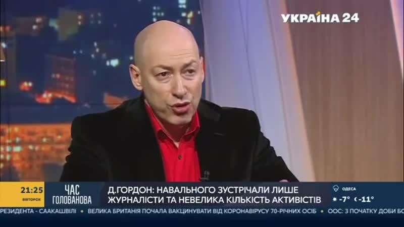 Дмитрий Гордон Москва город будущего