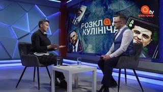 Надежда Савченко: Зеленский не дает народу высказаться, нардепы отрабатывают задачи олигархов