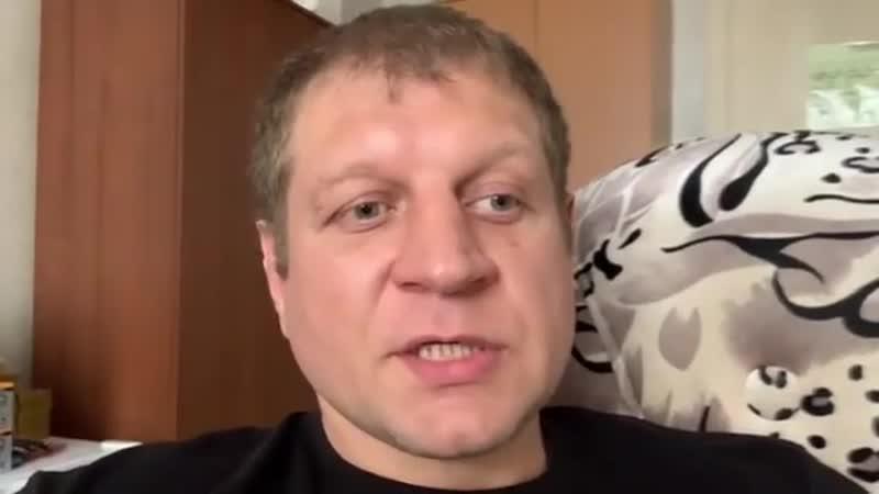 Александр Емельяненко ответил про Сергея Харитонова 360p mp4