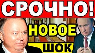 🔴🔴🔴ЭКСТРЕННЫЙ ВЫПУСК!  АНДРЕЙ КАРАУЛОВ / НАВАЛЬНЫЙ. ПУТИН НОВОСТИ РОССИЯ СЕГОДНЯ