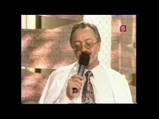 Николай Игнатов - Песня о докторе.