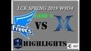 AF vs KZ Highlights Game 2 LCK Spring 2019 W9D4 Afreeca Freecs vs KING ZONE DragonX