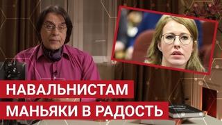 Скопинский маньяк тратит деньги от Собчак, снижение безработицы и национальная идея в кино