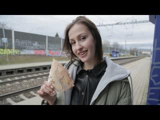 PublicAgent Jessica Night - Train Station Smoke Gets Fucked NewPorn2020