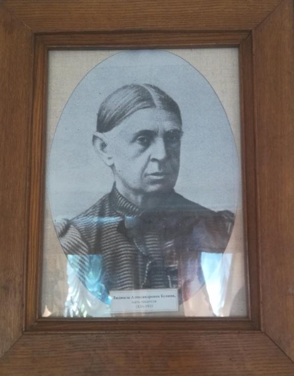 Фотография матери И.Бунина из экспозиции музея