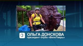 Далеко не уедешь: чего не хватает велосипедистам в Твери